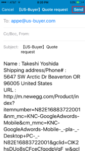 how to use us buyer app 6