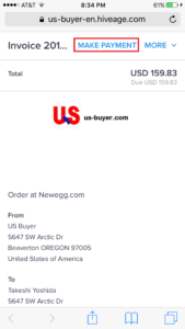 how to use us buyer app 7