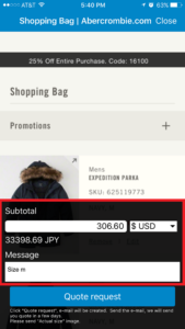 How to use Assisted Purchase App at Abercrombie and Coach official sites